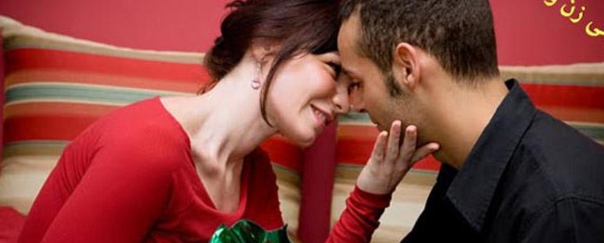 نکاتی درباره قهر و آشتی زن و شوهر