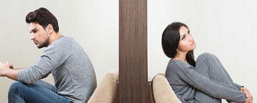 روشی ساده برای حل دعوای زن و شوهری