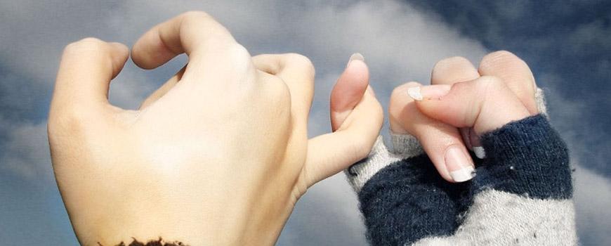 معیارهایی که در ازدواج فراموش شده است