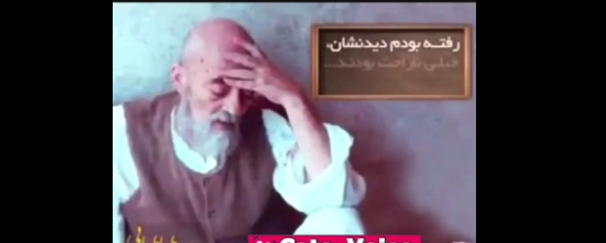 فیلم: مهر را از بزرگان دین بیاموزیم