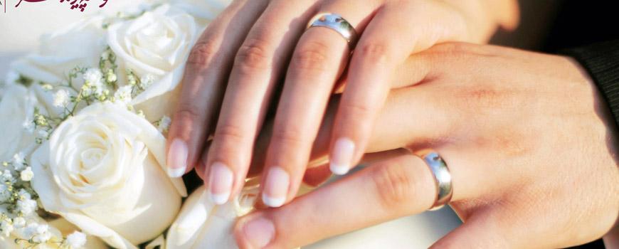 5 ویژگی زنانی که آمادگی ازدواج دارند